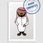 Arabian cartoon person postal stamp — Stock Vector