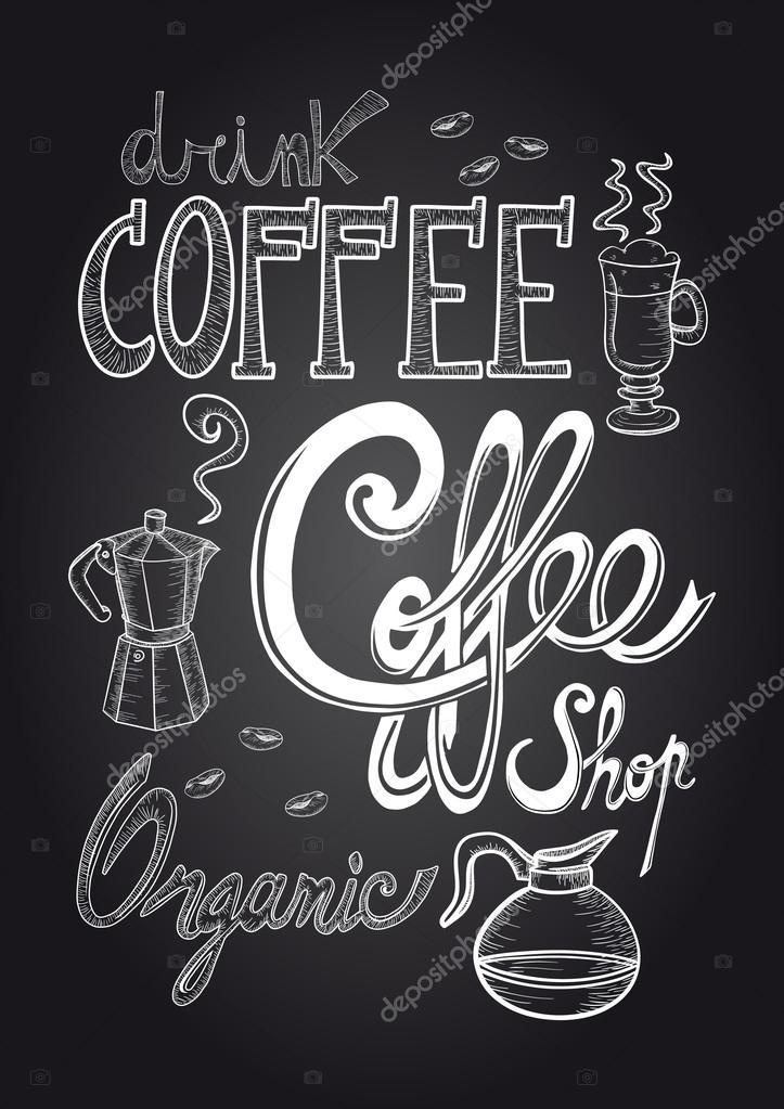 рисунки в кофейнях