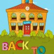 Back to school concept colorful School house. — Stock Vector