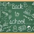 vzdělávání zpět do školy ikony nad zelenou tabuli — Stock vektor