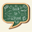 Back to school education icons social bubble chalkboard elements — Stock Vector