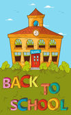 Back to school concept colorful School house. — 图库矢量图片