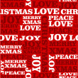 Merry Christmas text seamless pattern. — Stock Vector #30190121