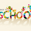 Back to school colorful circles EPS10 background file. — Stock Vector #30466847