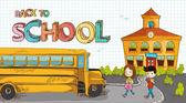 Back to school text education elements cartoon. — Stock Vector