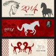 Chinese new year of the Horse web banners. EPS10 file. — Stock Vector #33502011