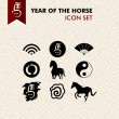 Chinese new year of the Horse icons set — Stock Vector