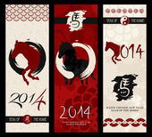 Chinese new year of the Horse web banners set. — Stock Vector