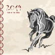Chinese New Year of horse 2014 — Stock Vector