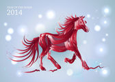 Lights and stars Chinese New Year of horse 2014 — Stock Vector