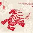 Stock Vector: Traditional Chinese Horse New Year 2014