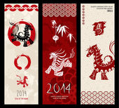 2014 Chinese New Year of the Horse vector — Stock Vector