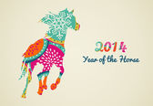 2014 Year of the Horse colorful illustration — Stock Vector