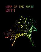 Happy китайский новый год лошади 2014 открытки — Cтоковый вектор