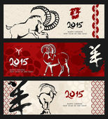 New year of the Goat 2015 chinese vintage banner set — Vetor de Stock