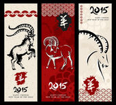 New year of the Goat 2015 vintage banner set — Stok Vektör