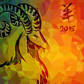 Chinese new year of the Goat 2015 fashion card — Vecteur
