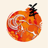 Chinese new year Goat 2015 greeting card — Stock Vector