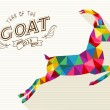Year of the Goat 2015 colorful vintage card — Stock Vector #51475685