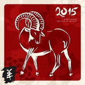 New Year of the Goat 2015 greeting card — Stockvector