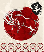 2015 Chinese New year of the Goat — Stockvektor