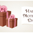 Greeting for mothers day — Stock Photo #6385557