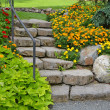 Stone garden staircase — Stock Photo
