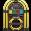 Vintage jukebox — Stock Photo