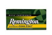 Remington ammunition — Stock Photo
