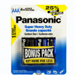Stock Photo: Panasonic batteries