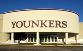 Younkers Abteilung stors — Stockfoto