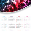 Stock Vector: 2013 calendar design with plasmheader