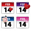 Stock Vector: Valentine calendar set of four