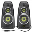 Stereo speaker set with metallic mesh - Stock Vector