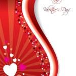 Bursting Valentine card — Stock Vector #4659882