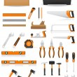 Stock Vector: Set tools icons vector illustration