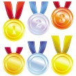 Stock Vector: Medal awards