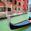 Venetian landscape with a gondola — Stock Photo