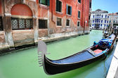 Venetian landscape with a gondola — Stock Photo