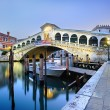 Morning Rialto Bridge in Venice - Stock Photo