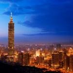 Taipei skyline — Stock Photo #2007697