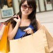 Shopping woman — Stock Photo #22667953