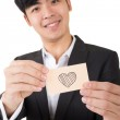 Heart sign — Stock Photo #23022602