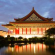 Stock Photo: National Concert Hall in Taipei