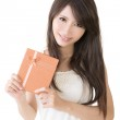 Young pretty asian woman with a gift — Stock Photo #29934127