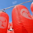 Asian red lanterns — Stock Photo #31331425
