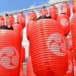 Asian red lanterns — Stock Photo #31332565