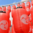 Asian red lanterns — Stock Photo