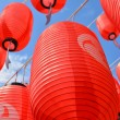 Stock Photo: Asian red lanterns