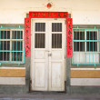 Old style of chinese house — Stock Photo
